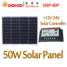 Dokio Brand 50W Blue Solar Panel China + 10A 12V/24V Solar Controller 50 Watt Solar Panels Cell/Module/System Charger