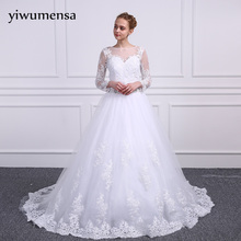Buy yiwumensa vestidos de novia Long sleeves Muslim Wedding dresses 2017 Lace Appliques Luxury Pearls wedding gowns Ball Gown Bride for $229.00 in AliExpress store