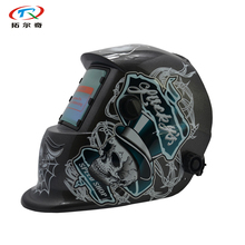 automatic darken lens filter welding helmet black color full face welding cap auto darkening welder mask grinding HD12(2233FF)