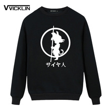Fashion Dragon Ball Anime Son Goku Cosplay  Fleece Hoodies Sweatshirt loose large code Casual Men's wear