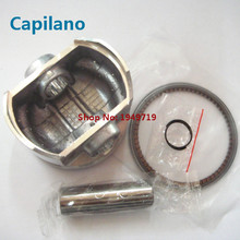 motorcycle piston kit with piston ring piston pin and piston pin lock CG250 for Honda 250cc 67mm bore