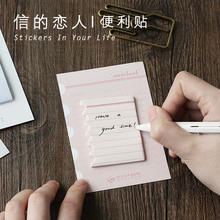 30Page/pack Mini Notebook Plan List Grid Book Check Sticky Notes Memo Scratchpad Planner Learning Tool Message Note Pads(China)