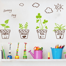 Hot Cartoon Small Flowers And Potted Plants Indoor Decorative Glass Door Window Stickers Skirting Wall Sticker Quotes Decals