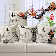 2017 News Decorative Cushion Covers Plum Bamboo Chrysanthemum Patterns Pillowcases Home Decor Cushion Cases Set for Sofa P59