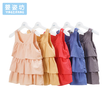 Yingzifang 2017 Baby Girl Dress Casual Cotton Summer Tiered Dress Solid Color Sleeveless Long Tees Cute Vestidos Girls Clothes(China)