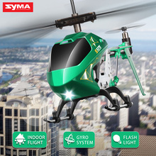 SYMA S107E 3CH 2.4GHz Indoor RC Helicopter Anti-shock Alloy Strong Remote Control Vertiplane Birthday Gift for children Green(China)