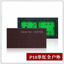 2017 2018 Leeman 16x32 variable message P10 outdoor led display signs red/full color text waterproof  led module p10 outdoor