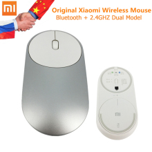 Original Xiaomi Mouse XMSB01MW Portable Wireless In Stock Mi Optical Bluetooth 4.0 RF 2.4GHz Dual Mode Connect Xiaomi Mi Mouse(China)