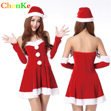 ChenKe 2017 Best Sale New Women Santa Claus Holiday Costume Cosplay Girls Xmas Fancy Party red dress(China)