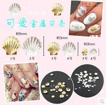 1000 Lovely Gold Silver Rivet Shell Nail Art Stud Alloy Metal Jewelry 3D Decoration - beautystock365 store