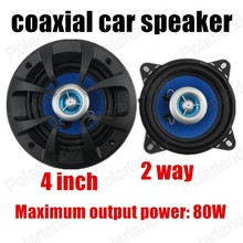 Cheap one pair of speakers 2 way 2x80W car stereo speaker hot sale car horn 4 inch coaxial speakers car speakers(China)