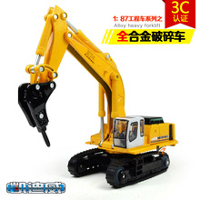 1:87 Alloy Diecast Truck Models Miniature Engineering Vehicle Caterpillar/Broken Vehicle/Drill Machine Collection Gift For Boy
