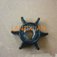 Free shipping Hangkai 2 stroke 3.5 hp outboard/boat engines/Motors/boat hanging machine Water pump impeller