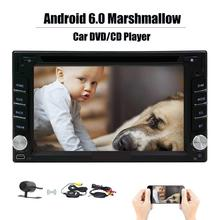 2Din Android 6.0 Car Stereo Receiver DVD Player Wireless Rearview Camera -Touchscreen Display With Wi-Fi Web Browsing GPS Stereo(China)