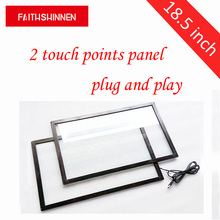 18.5 inch IR 2 points touch screen flat panel with glass frame touch ir touchscreen