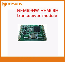 Fast Free Ship 5pcs/lot RFM69HW RFM69H transceiver module 20dBm frequency 315/433/868/915MHZ(China)