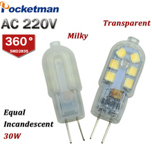 G4 LED Lamp 3W AC 220V SMD2835 Lampada LED G4 Bulb Milky/Transparent 360 Beam Angle Lights Replace Halogen 30W Mini G4