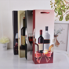 Laminated Paper Wine Bags 12pcs 13x8x36cm Paper Package Oliver Oil Champagne Bottle Carrier Festive Christmas Gift Wine Holder(China)