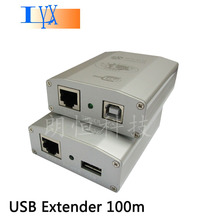 USB 2.0 Extender 300 feet USB to CAT RJ45 LAN UTP Cable Extendion USB Repeater with Power USB-1801H