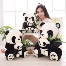 25CM/33CM Sitting Mother & Baby Panda Plush Toys Soft Stuffed Dolls Pillows Kids Toy Gifts BM88(China)