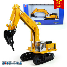 Free shipping high quality alloy kaidiwei brand Engineering Vehicle model Wholesale toy cars similar as siku-hammer excavator(China)
