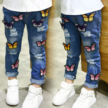 Girls Jeans Kids Pants Ripped Jeans Korean Girl Dress Denim Trouser 2016 Spring Tapered Jeans Children Clothes Kids Clothing(China)