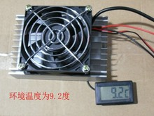 60W X200 semiconductor electronic refrigeration and air conditioning unit 12 v(China)
