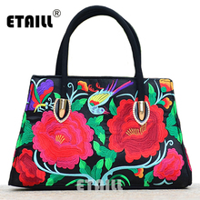 2016 Chinese Boho Hobo Hmong Ethnic Embroidery Shoppers Bag Indian Embroidered Handbag Shoulder Bags Luxury Brand Bag With Logo