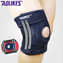 4 Spring Support Adjustable Sports Knee Pads Football Basketball Volleyball Leg Knee Support Brace Patella Guard Protector Pads(China)