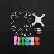 Motor Main body shell blades Protect Cover...Spare Parts for FQ777-124 pocket drone FQ777 124 RC Drone(China)