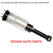 for Land Rover discovery 3 4 III car part Front Air spring shock absorbers air Suspension Strut(China)