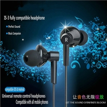 IS-3 Earphone piston style Stereo Bass headset with microphone for iPhone 6 5s xiaomi Samsung huawei oppo sony lg phone mp3(China)