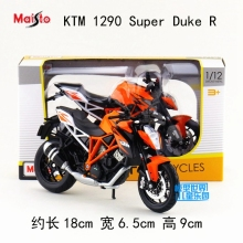 1:12 Alloy motorcycle model,high simulation metal casting motorcycle toys,KTM 1290 Super Duke R, free shipping(China)