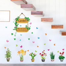 Garden Landscape Wall Stickers Reading Room Bedroom Living Room Potted Wall Stickers Background Stickers Home Decoration
