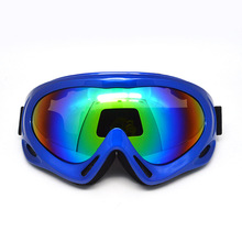 Children Ski Adult Kids Ski Goggles Snowboard Ski Glasses Sunglasses ADULT's Winter Skate Anti-UV Glasses
