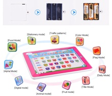 Ypad English 11-in-1 Multi function Touch Learning Machine toys, toy pad Teaching Educational Toys for kids,toy Ipad Music LED(China)