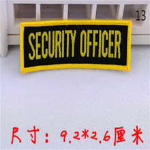 Buy Free men boy clothes military badge SECURITY logo patches fashion embroidery patch clothing patchwork fabric DIY for $1.20 in AliExpress store