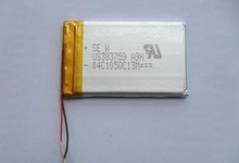 Ramos RM970 RM970V2.0 403759383759 A RM970+ battery polymer battery Rechargeable Li-ion Cell(China)