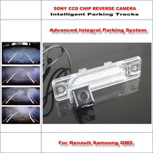 860 Pixels Car Rear Back Up Camera For Renault Samsung QM5 Rearview Parking 580 TV Lines Dynamic Guidance Tragectory