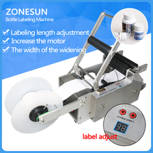 ZONESUN LT-50 Round Plastic bottle label machine stick mark machine