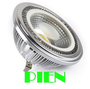 COB AR111 LED 5W equal to 50W Bulb High quality LED ar111 G53 110V-240V lamp es111 spotlight QA111 white Free shipping 1pcs<br><br>Aliexpress