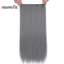 SHANGKE  5 Clip In Hair Extensions Heat Resistant Synthetic Hairpieces 24'' Long Straight Clips In Fake Hair Extension Gray Hair