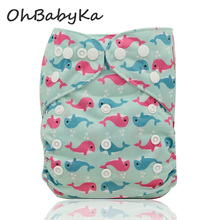 Ohbabyka Baby Nappy Changing Character Print Cloth Diapers Unisex Reusable Nappies Snaps Adjustable Diapers Baby Shower Gifts(China)