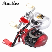 Mavllos 2017 Newest Centrifugal Brake Japan NMB Bearings Baitcasting Reel Left Right Hand Saltwater Bait Casting Fishing Reels(China)