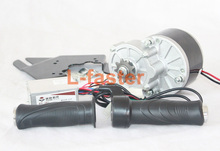 24V 250W Electric Motor Kit Unitemotor + Motor Controller + E-bike Throttle Electric Bike Motor Kit Electric Scooter Motor