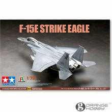 OHS Tamiya 60783 1/72 F15E Strike Eagle Assembly Airforce Model Building Kits(China)