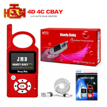 2017 Top selling Handy Baby CBAY Hand-held Car Key Copy Transponder Key Programmer for 4D/46/48 Chip CBAY Programmer DHL FREE