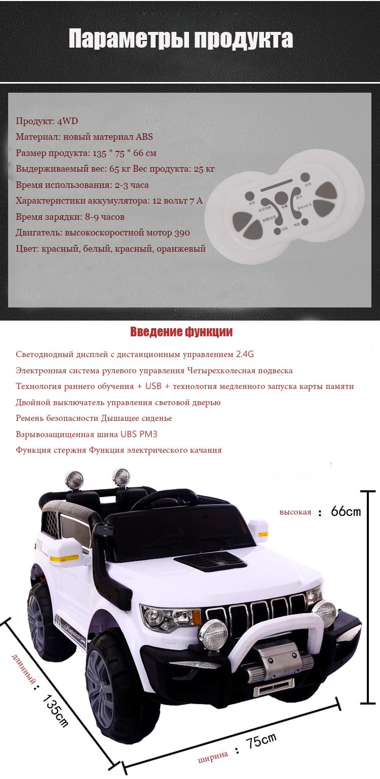 XXXXX-698526497