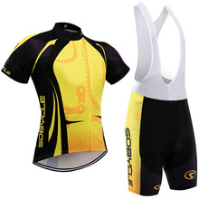 2017 bora team wheels cycling clothing yellow gear bike jersey sportswear breathable clothing qucik dry pro cycling wear