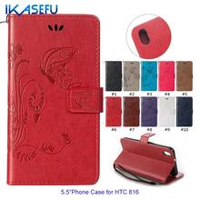 "IKASEFU New Embossed Butterfly  Stand Leather Phone Case for HTC 816 5.5"" Wallet Flip Cover Magnet Closure Card Holder Sock"